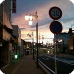 154-JapanByThePhoneAndUpdate
